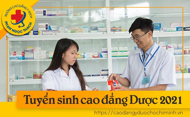 Tìm hiểu trường Cao đẳng Dược nào tốt nhất
